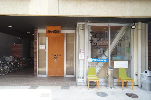 """浅草日の出湯の外観。開店時は""""のれん""""もかかる。"""