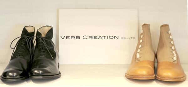 写真:履く人・作り手に安全、修理可能なECOな靴を目指すVerb Creationの靴