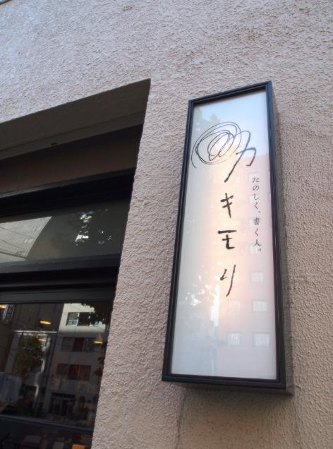 (写真:看板も関さんからの提案。温かみある手描き文字でお出迎え)