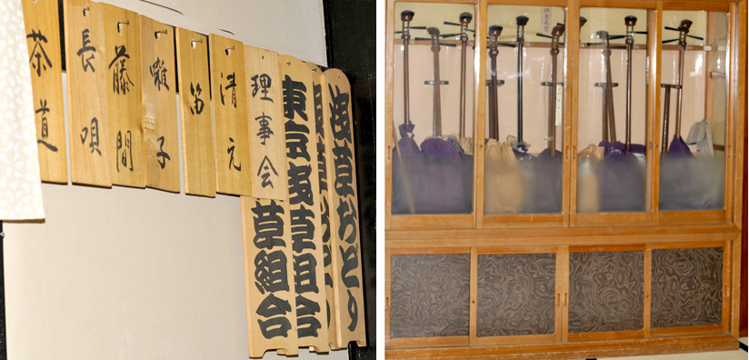 壁に掛かったお稽古事科目の木札・お稽古場の棚に丁寧にしまわれた三味線