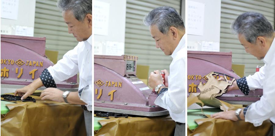 東京刃型 代表取締役 関根正臣さんが抜き型のデモンストレーション。左から;抜き型を革に置く→その上にプレス機で圧力をかける→抜き型から革を抜き取る
