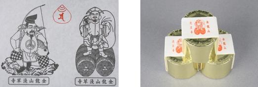 (写真:左「恵比寿大黒天御影」、右「縁起小判」)
