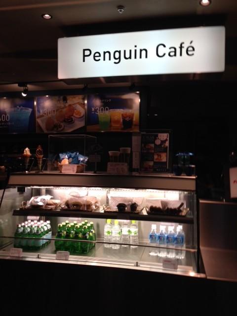ペンギンカフェ。ドリンクやスイーツが注文できます。アルコールも!