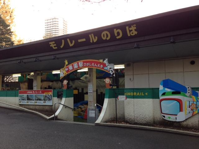 料金は大人(中学生以上)150円、子供(2歳以上)80円。