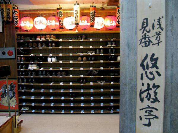 浅草見番の架空の料亭「悠游亭(ゆうゆうてい)」の入り口。ここで靴を脱いでおもてなしをされに2階へ。