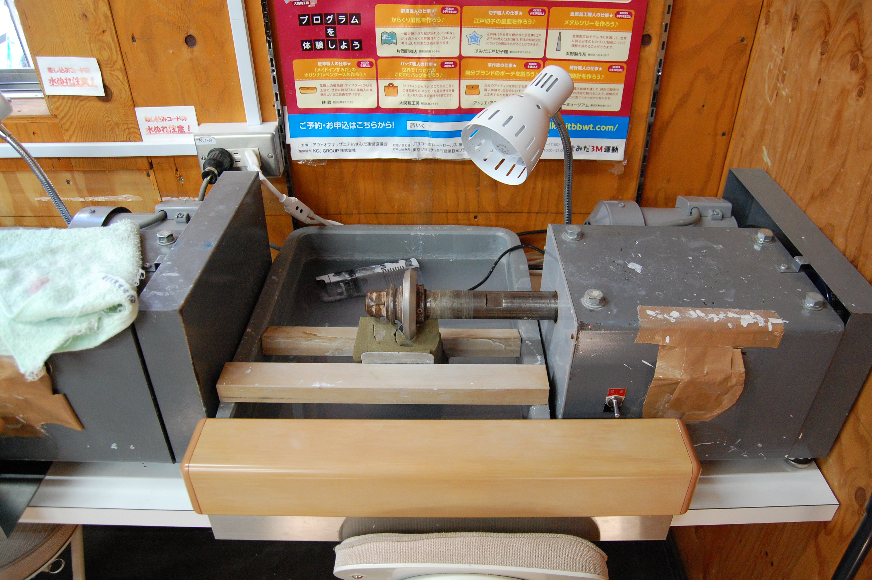 写真:切子の機械