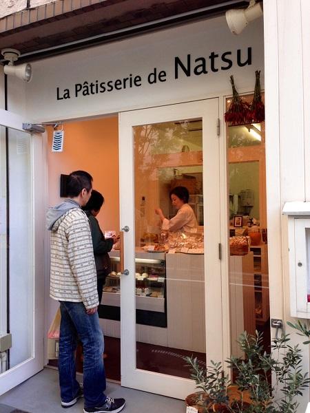 写真:La Patisserie de Natsu