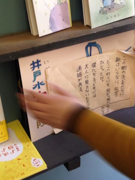 紙芝居をつくるワークショップでは、紙芝居師の方に教えてもらいながら(本格的!)、みんなでつくっていった。