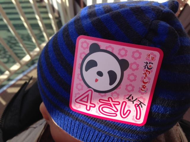 4歳以下の子はこちらのシールを貼ります。よく見えるように息子の帽子に。