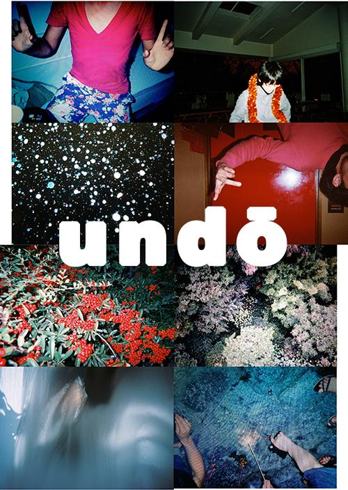 写真家 芹川由起子の個展「und?」は2014年5月1日(木)-5月22日(木)で開催
