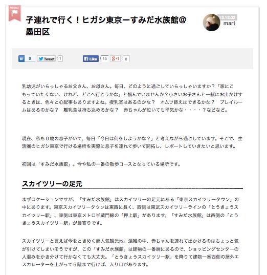 スクリーンショット 2014-06-05 20.39.20