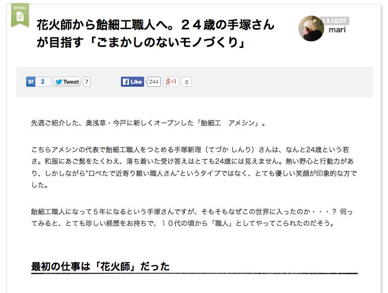 スクリーンショット 2014-07-02 20.58.57