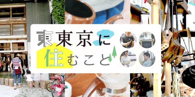 higashi_br_1408_2
