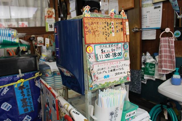【岸氷室の氷かき機。側面には「シロップの種類」や「ミックス注文の方への注意書き」が貼られています】