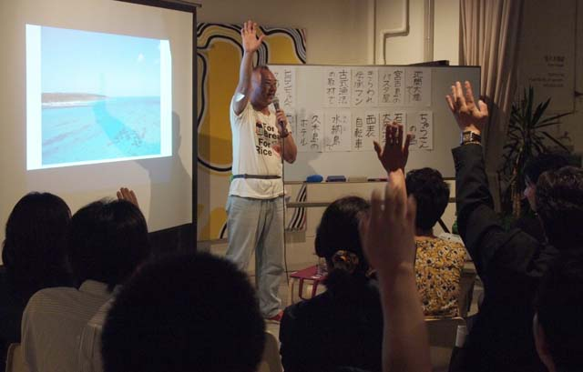 東東京バー旅の話