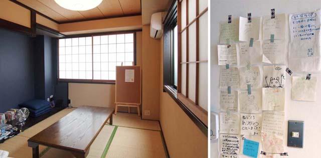 3階の北側にある、落ち着いた雰囲気の和室 右:お客さんが残していったメッセージの数々