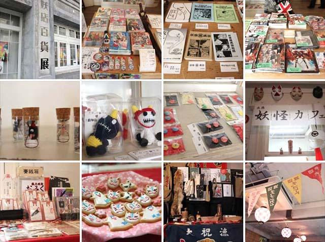 浅草の3階建て貸しスタジオビルを丸ごと会場にして開催した「妖店百貨店」。フロア毎に趣向を凝らし、カフェや謎解きイベントなども開催