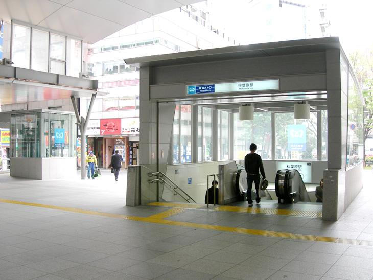 東京メトロ日比谷線の秋葉原駅入り口のエスカレーター