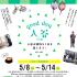 【5/8-5/14開催!】台東区入谷の珠玉の18店舗によるスペシャルウィーク「good day入谷」